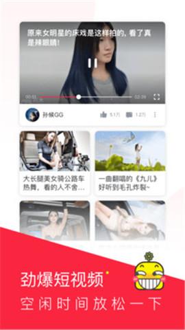 老鐵視頻app截圖1