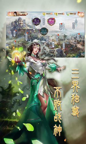 战场女神:美姬传BT版截图1