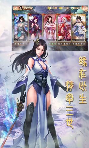 战场女神:美姬传BT版截图3