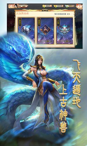战场女神:美姬传BT版截图4