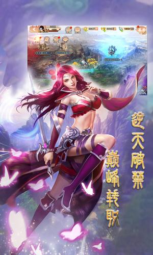 战场女神:美姬传BT版截图2
