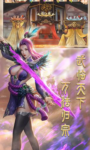 战场女神:美姬传BT版截图5