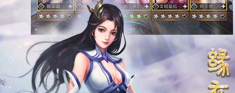 战场女神:美姬传BT版VIP价格