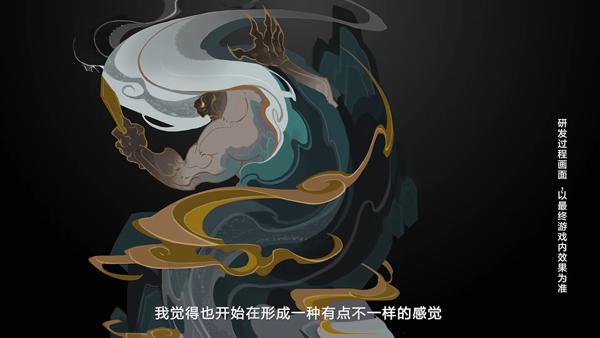 王者荣耀典韦岱宗图片2
