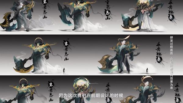 王者荣耀典韦岱宗图片3