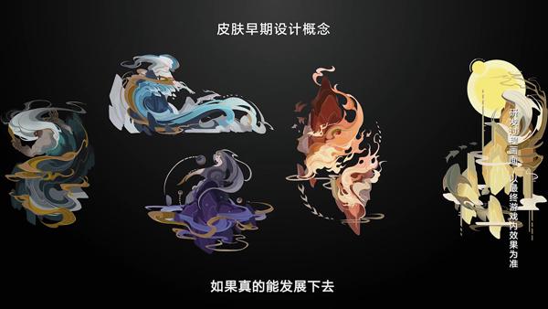 王者荣耀甄姬幽恒图片2