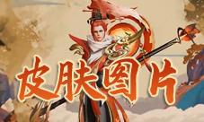 王者荣耀韩信飞衡图片 衡山皮肤高清壁纸展示