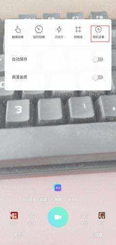 手機Faceu激萌圖片2