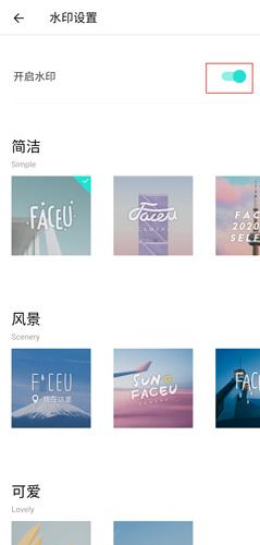 手機Faceu激萌圖片4