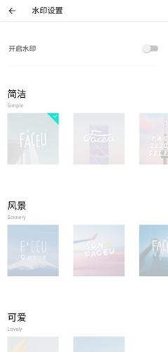 手機Faceu激萌圖片5