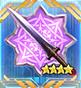 FGO起始与终结之剑纹章