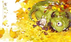 阴阳师山兔传记是谁的角度描述的 答案式神介绍