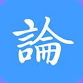 论育app