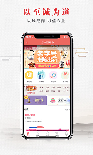 中华人app截图2