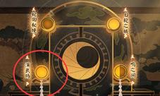 以下哪一个不是日轮之城活动中玩家可以收集的道具