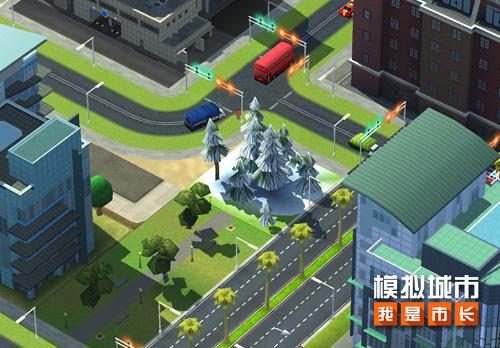 《模拟城市:我是市长》享受冬季假日的惬意时