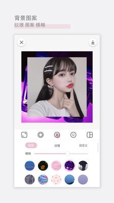 日雜相機app截圖3