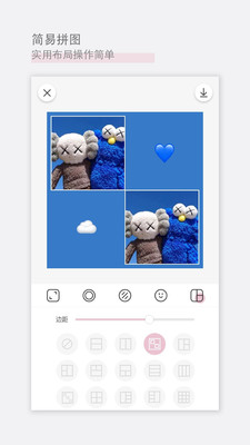 日雜相機app截圖1