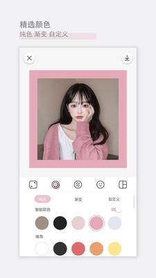 日雜相機app截圖4