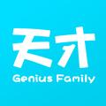 天才家族app