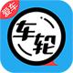 車輪社區app