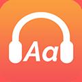 英语听力君app