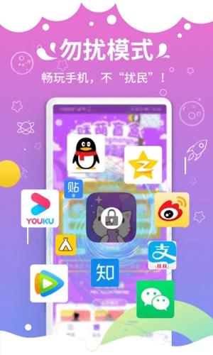 激萌貓咪桌面寵物app截圖5