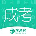 成人高考app