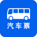 汽車票app