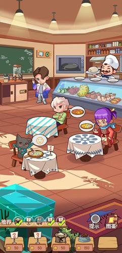 穿越寻宝记咩咩披萨餐厅怎么过 特殊关卡通关攻略