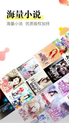 星火免费小说app截图2