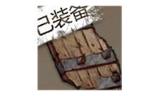 异化之地原木之盾怎么样 武器属性效果及获得方法