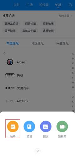 愛卡汽車app圖片3