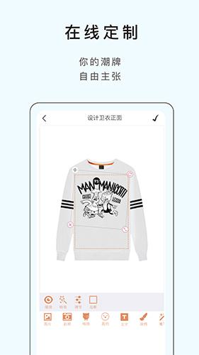 印变有品app截图2