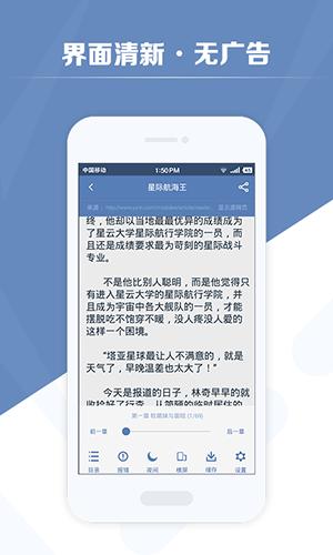 老子搜書app截圖5