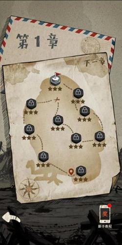 消灭地雷截图1