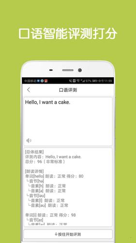 同声翻译超级版app截图5
