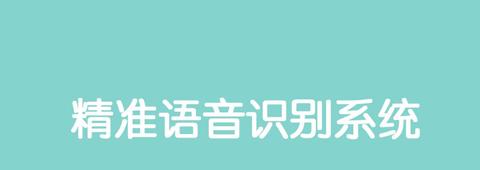 同声翻译超级版app软件特色