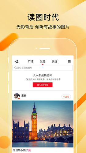 全景視覺app截圖2