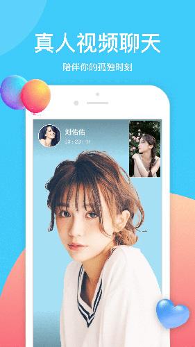 秘境app截圖3