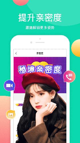 秘境app截圖4