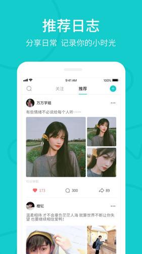 Rela熱拉app截圖5