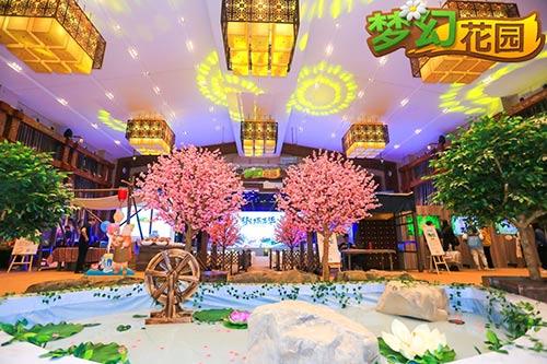 梦幻花园新闻图5