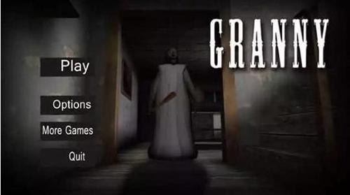 恐怖老奶奶游戏双人版特色