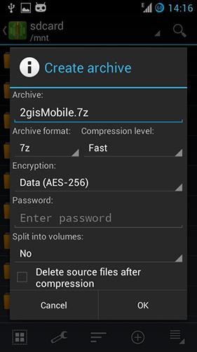 ZArchiver解压缩工具旧版本截图5