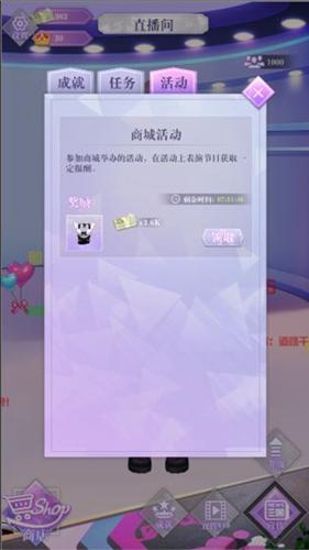 网红经纪人截图2