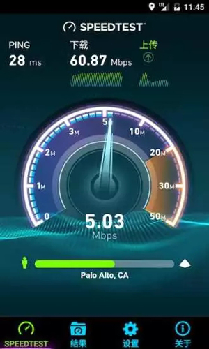SpeedtestAPP截图4