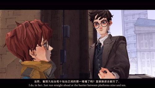 哈利波特:魔法覺醒評測圖8