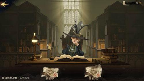 哈利波特:魔法覺醒評測圖22