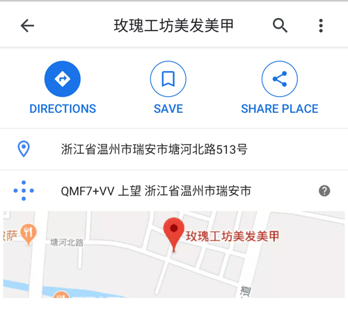 Google地圖6